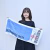 Ticket Face Towel(Blue)