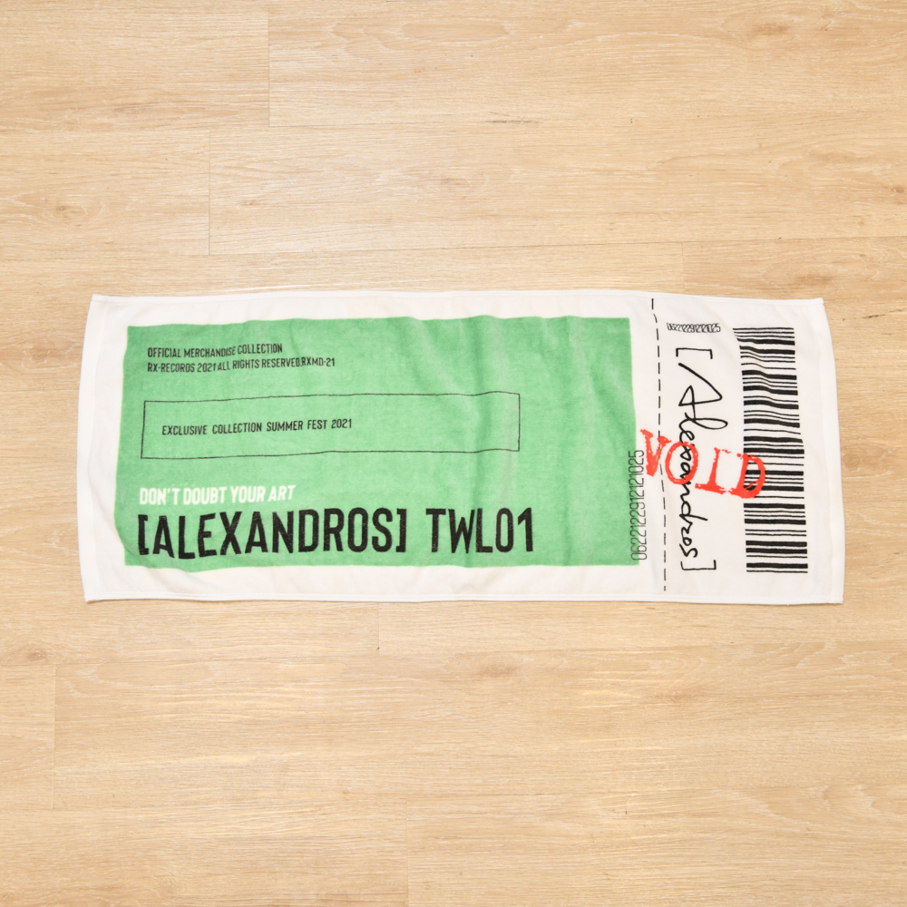Ticket Face Towel(online_limited_green)