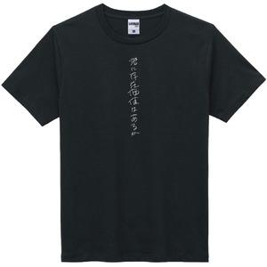 「君に存在価値はあるか」Tシャツ(「COPY」20周年記念Tシャツ)
