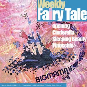Single「Weekly Fairy Tale」