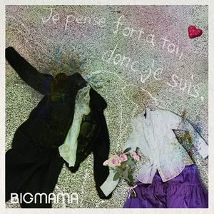 Album「君想う、故に我在り」