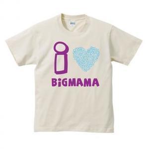 BIGMAMA Kids Tシャツ(ナチュラル)