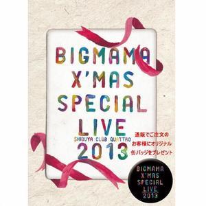 DVD「BIGMAMA X'mas Special Live 2013」(特典つき)