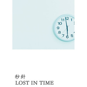 DVD「秒針」