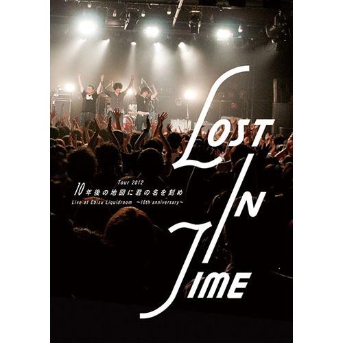 DVD「Tour 2012「10年後の地図に君の名を刻め」Live at Ebisu Liquidroom」