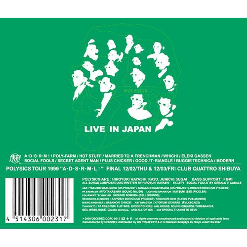 Album「LIVE IN JAPAN(LIVE ALBUM)/6-D(RE-MIX ALBUM)」