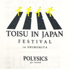 TOISU IN JAPAN FESTIVAL Tシャツ(ナチュラル)