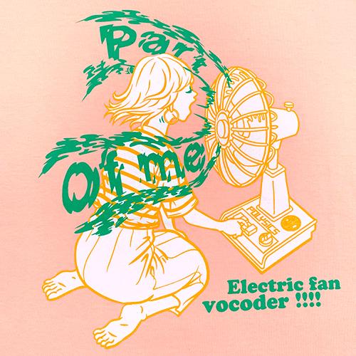 【POLYSICS/The Vocoders】その後の扇風機少女Tシャツ(アプリコット)