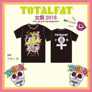 女祭2016限定Tシャツ