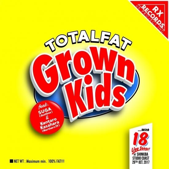 Single「Grown Kids feat. SUGA(dustbox), 笠原健太郎(Northern19)」