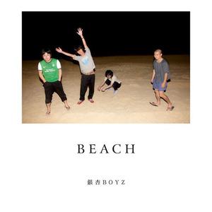 Album「BEACH」