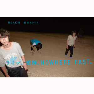 BEACH(カセットテープ)