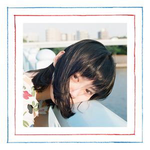 Single CD「恋は永遠」(初回盤)