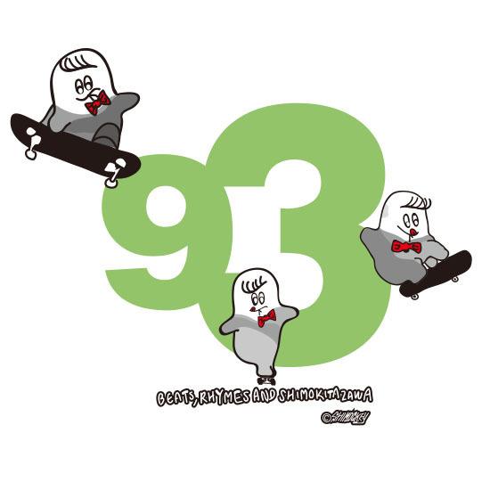 93Tシャツ