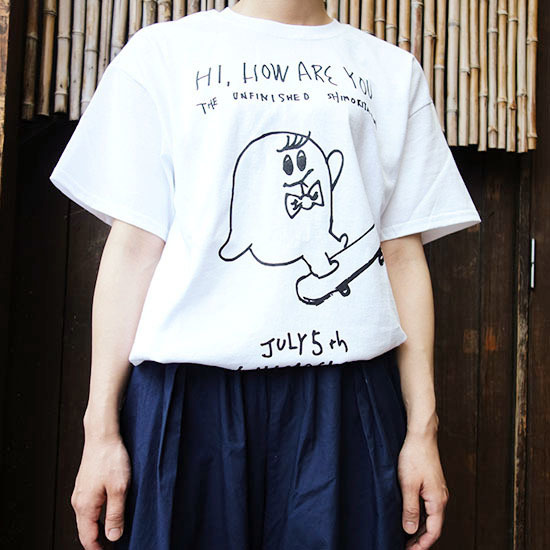 HI, HOW ARE YOU?Tシャツ