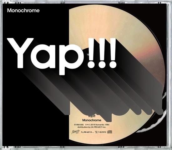 2nd Mini Album「Monochrome」
