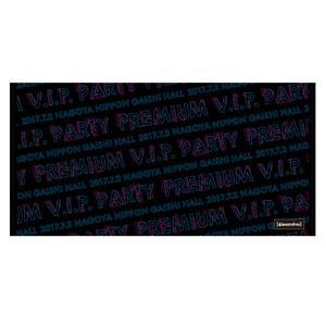 Premium V.I.P. Party2017 bath towel