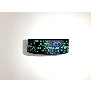 RUBBER BAND(Sleepless in Japan Arena Tour限定)(GREEN)