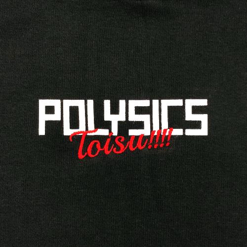 TOISU刺繍プルパーカー(ブラック)