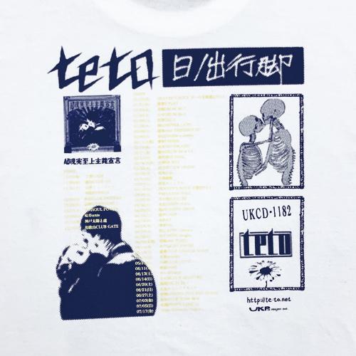 日ノ出行脚ツアー Tee(ホワイト)