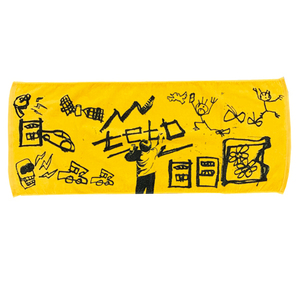 teto Towel ver.7(フェイス / オレンジ)