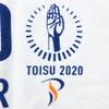TOISU2020マフラータオル