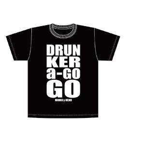 百々和宏withウエノコウジ「DRUNKER a-GO GO」Tシャツ