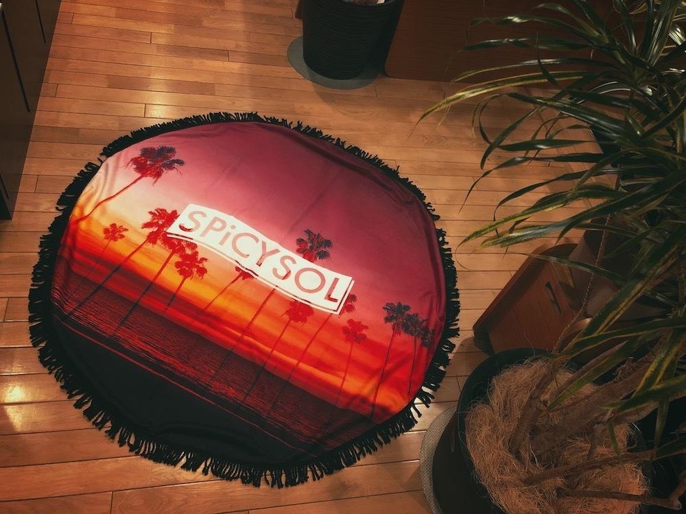 「Sunset Beach Rug」