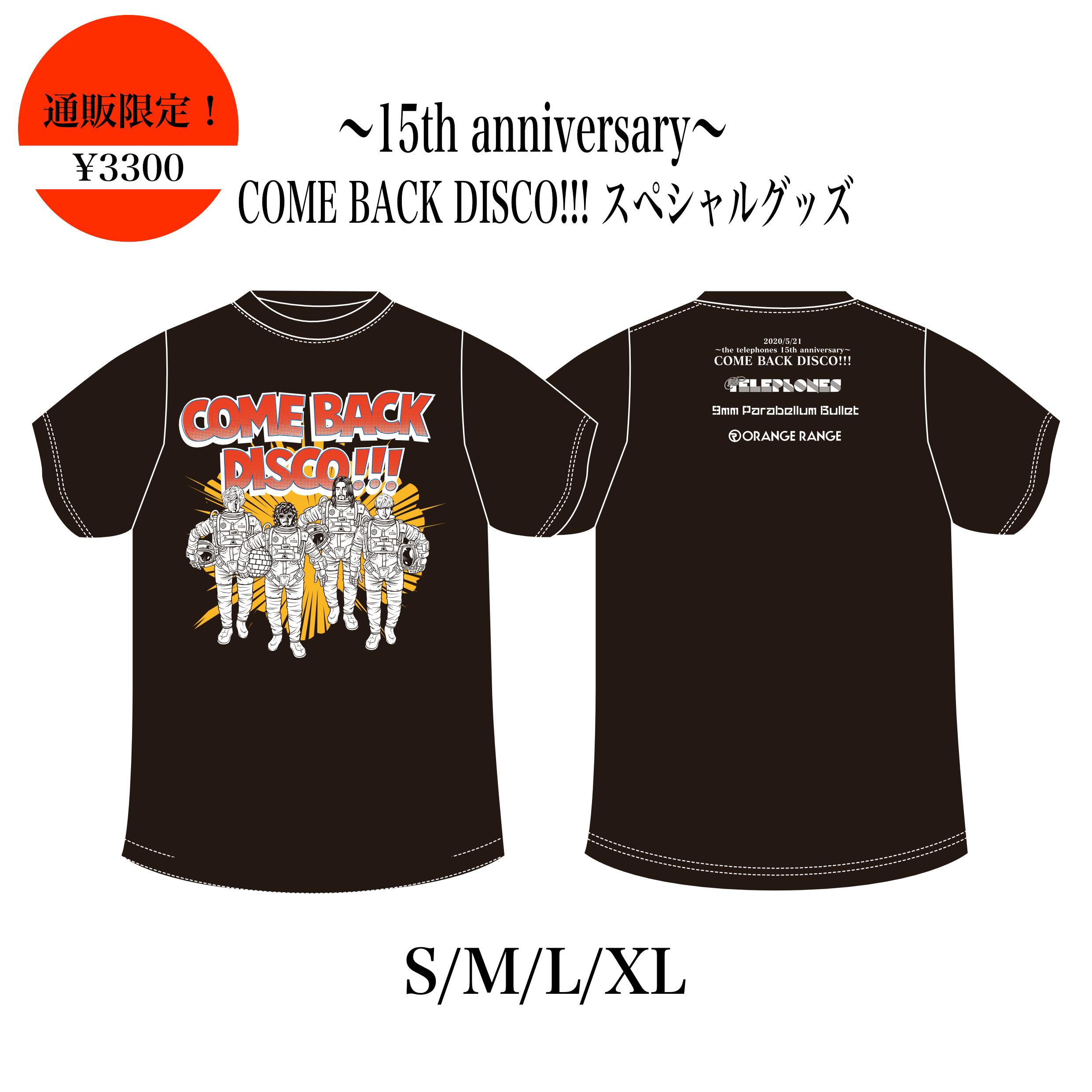 COME BACK DISCO!!! Tシャツ(ブラック)
