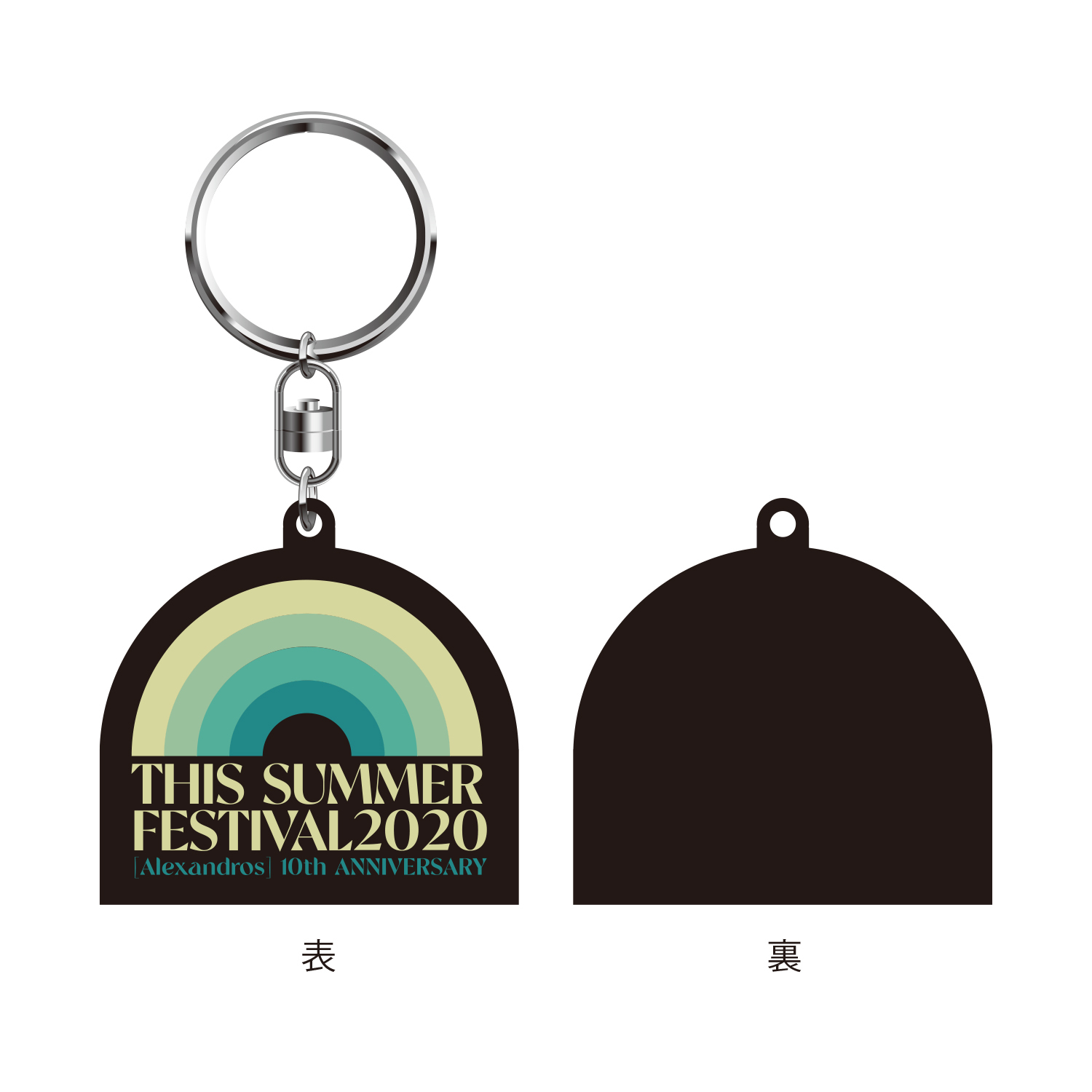 【 MORE SALE 】THIS SUMMER FESTIVAL 2020 ACRYLIC KEYCHAIN