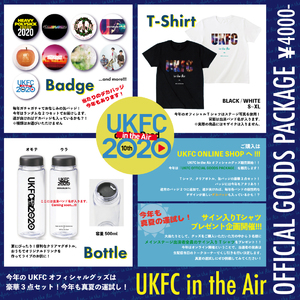 「UKFC OFFICIAL GOODS PACKAGE」