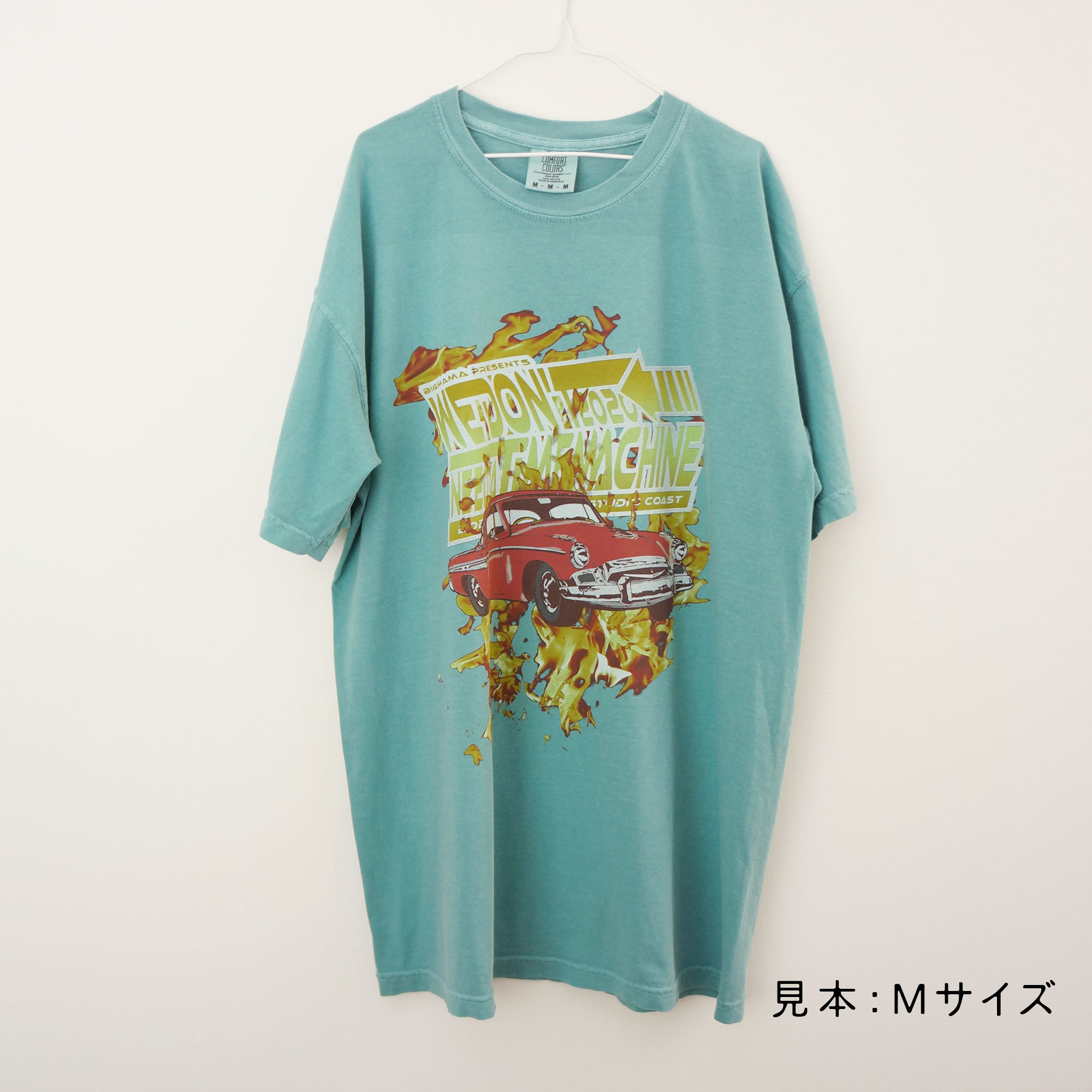 We Don't Need a Time Machine Tシャツ(シーフォーム 青緑)