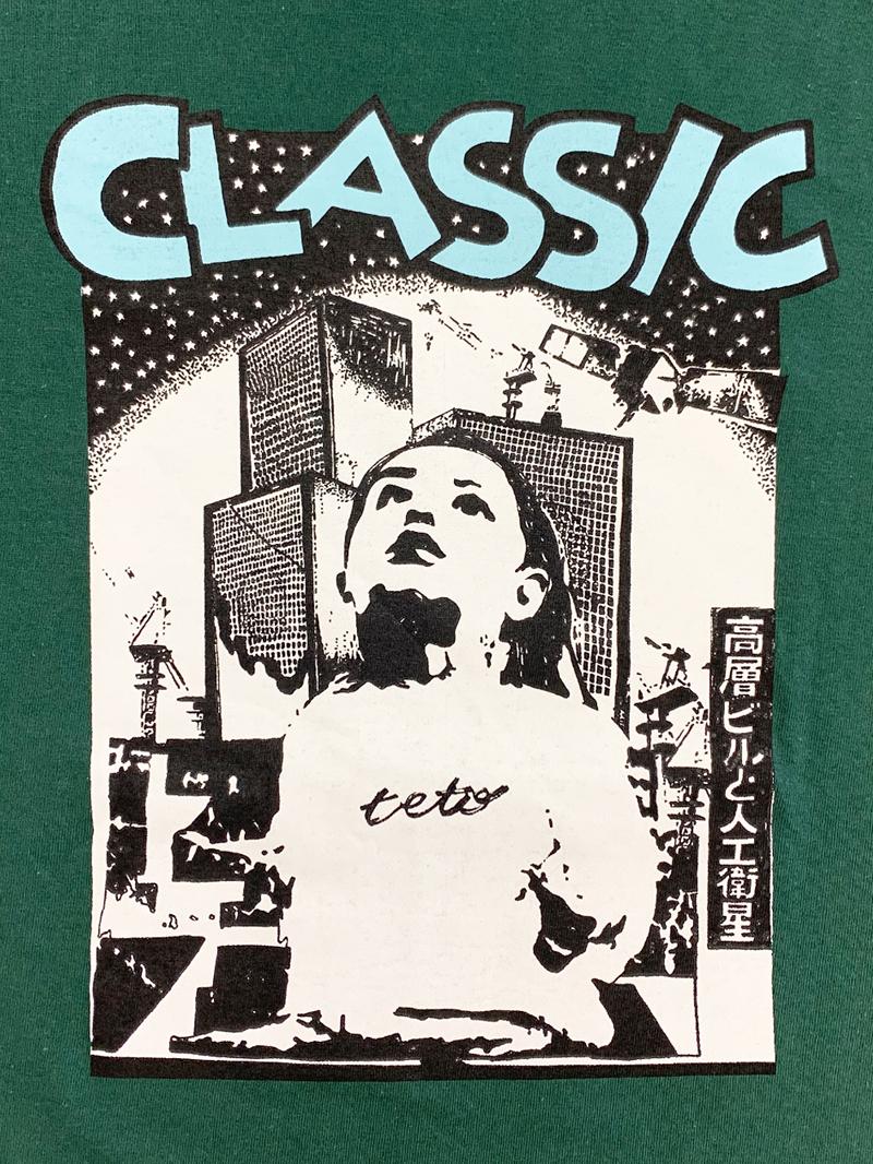 【受注販売】classic Tee(アイビーグリーン)