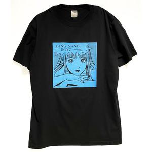 「君と僕の第三次世界大戦的恋愛革命」復刻Tシャツ(ブラック×ブルー)