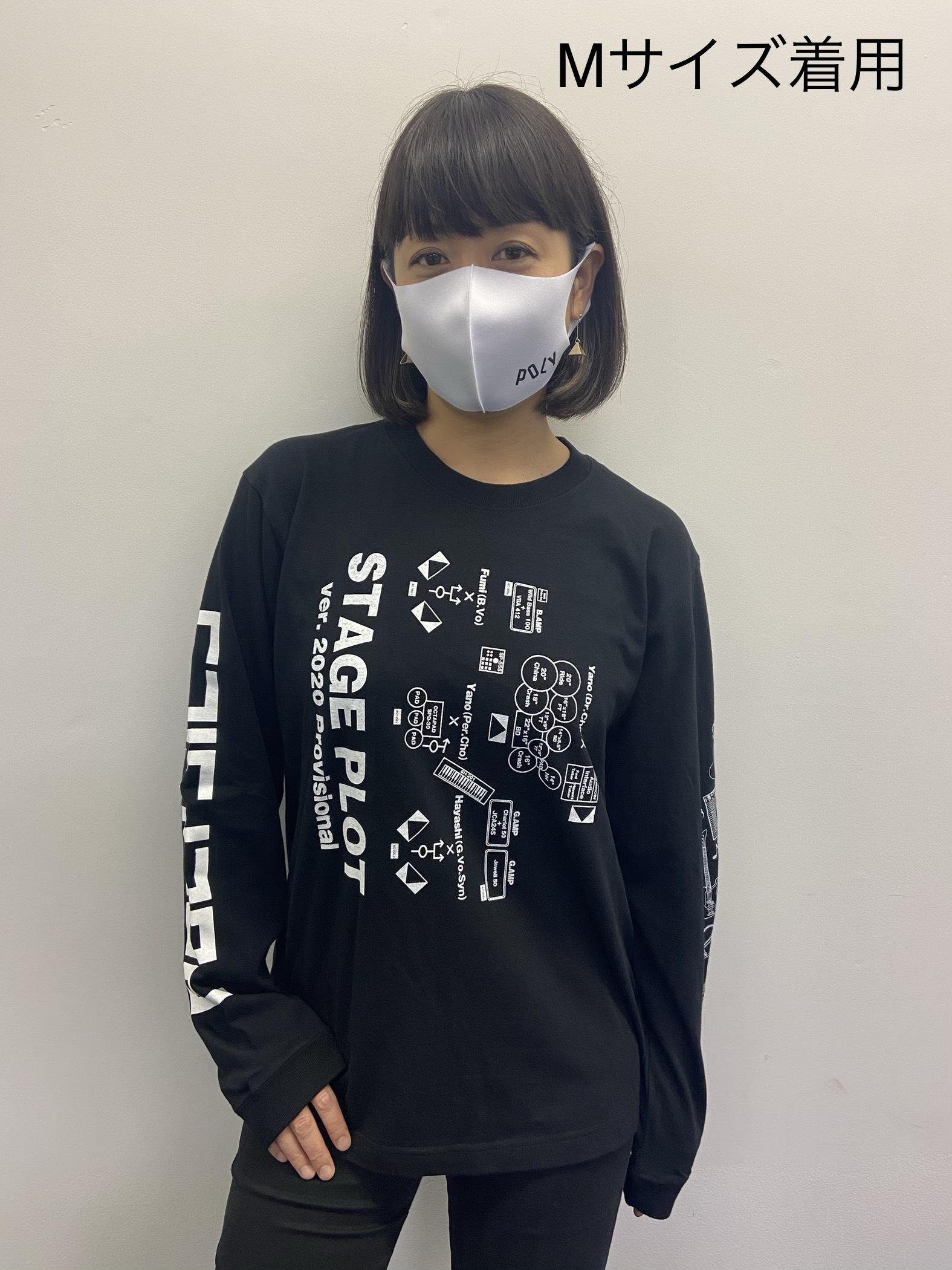 【受注生産】STAGE PLOT Long Sleeve Tee(ブラック)