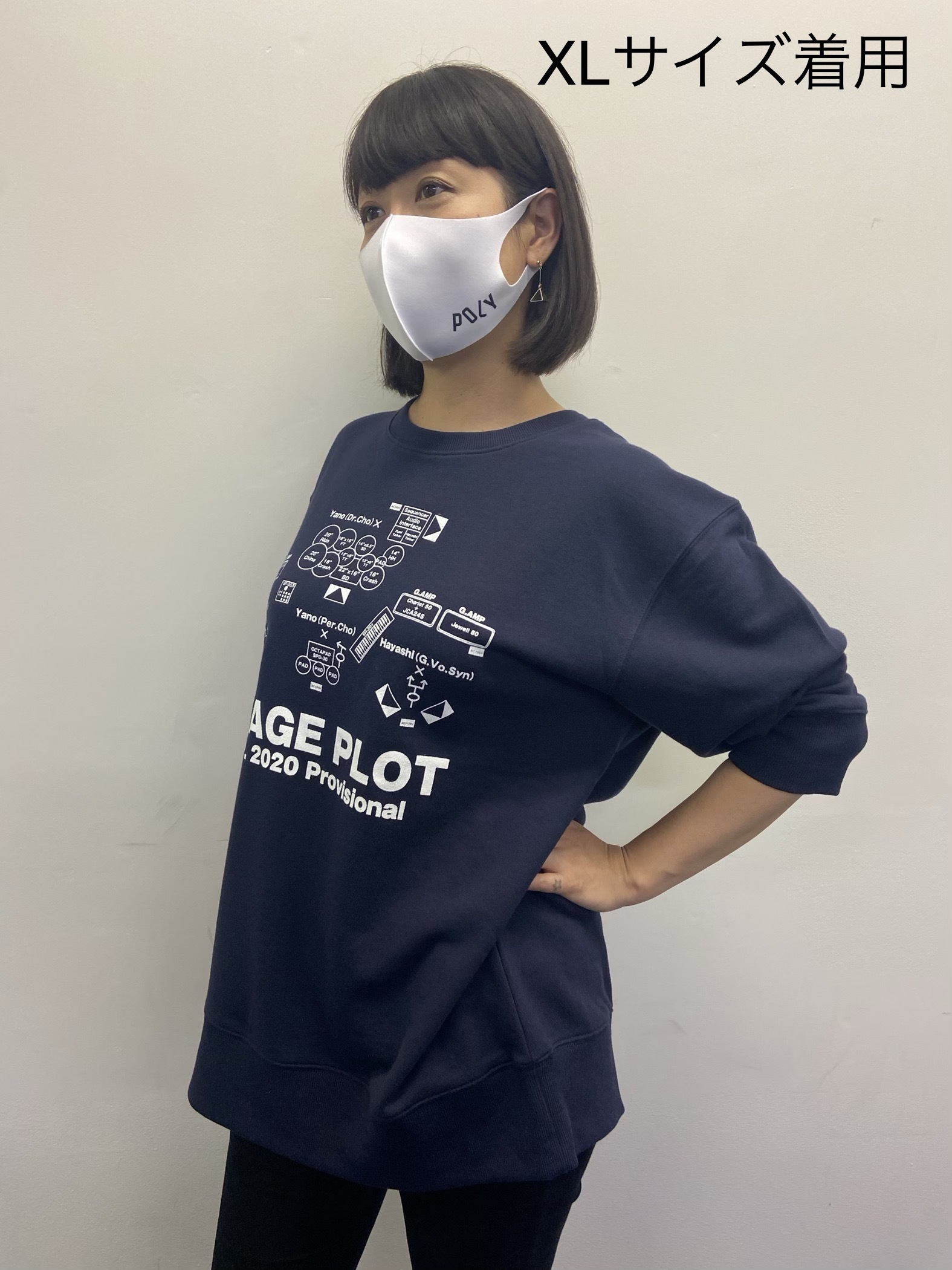 【受注生産】STAGE PLOT SWEAT(ネイビー)