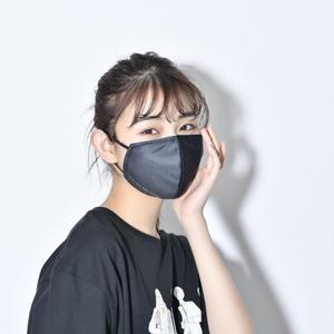 Where's My Mask? Fabric Mask(全2色)