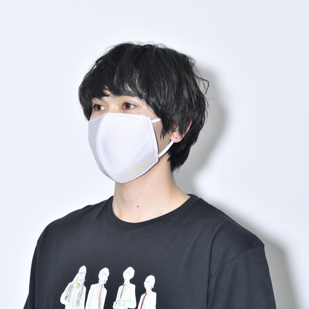Where's My Mask? Fabric Mask(ベージュ)