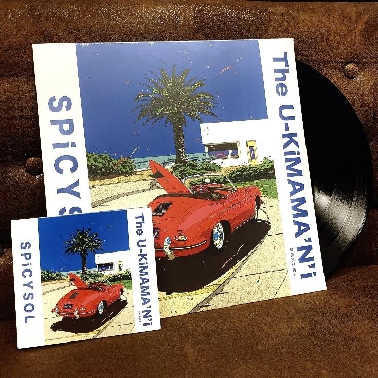 アナログ盤「The U-KiMAMA'N'i」
