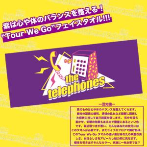 """""""Tour We Go """"フェイスタオル"""