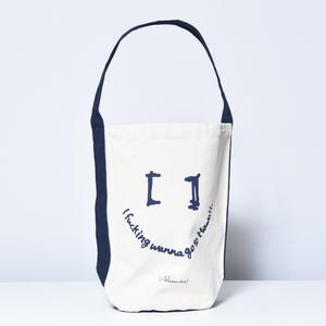 One-shoulder Bag (Navy)