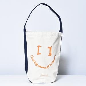 One-shoulder Bag (Orange)