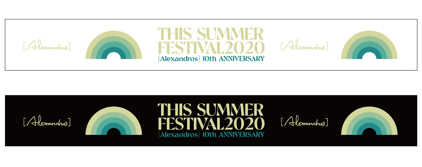 THIS SUMMER FESTIVAL 2020 RUBBER WRISTBAND