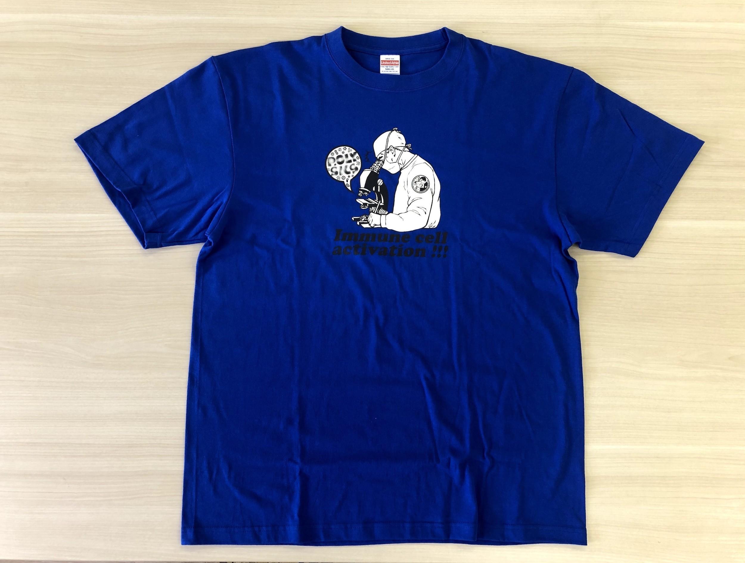 免疫細胞活性化Tシャツ(ロイヤルブルー)
