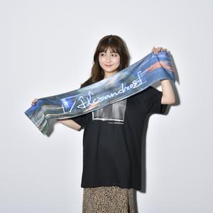 Effect Muffler Towel