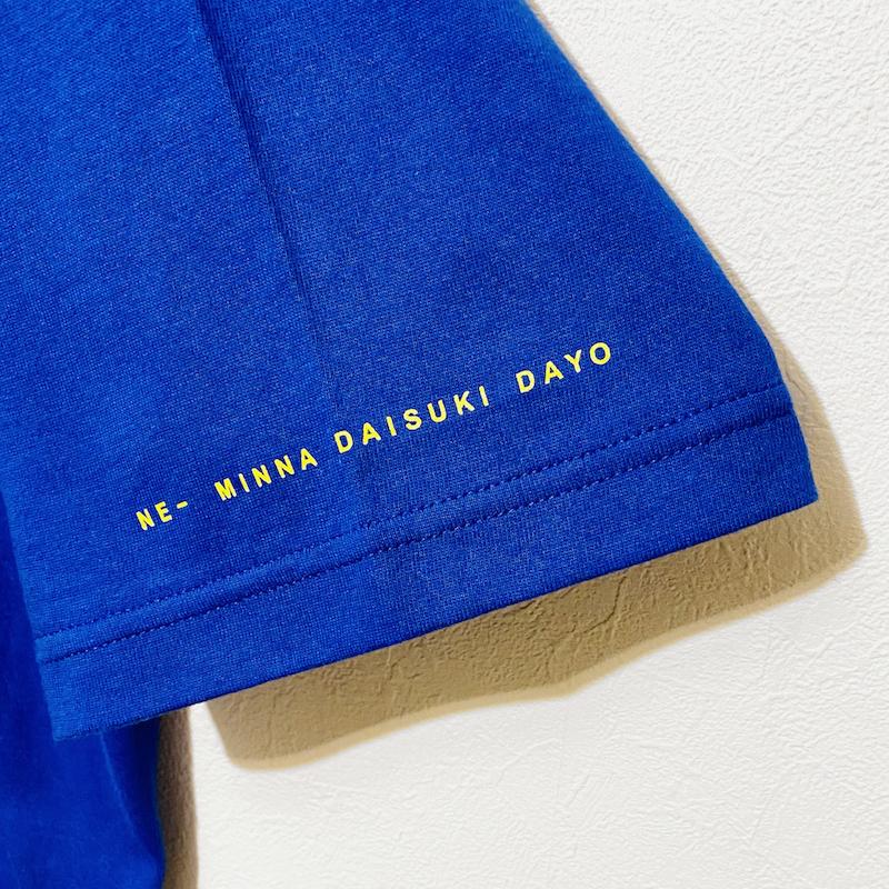 ポップロゴTシャツ(ブルー)
